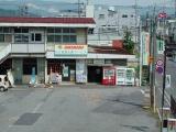 旧常北太田駅