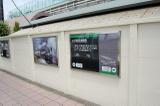 大宮車両センター壁面の展示パネル