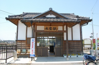 大宝駅駅舎