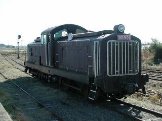 DD901形機関車