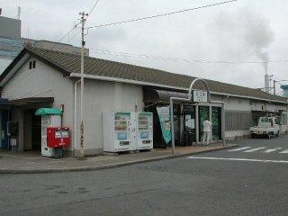 海岸口駅舎
