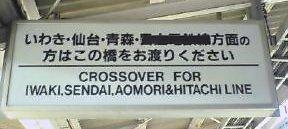跨線橋上がり口の案内板