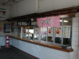 駅構内のお店